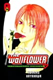 Hayakawa, Tomoko: The Wallflower 14: Yamatonadeshiko Shichihenge