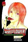 Hayakawa, Tomoko: The Wallflower 14: Yamatonadeshiko Shichihenge (Wallflower: Yamatonadeshiko Shichihenge)