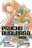 Aoki, Yuya: Psycho Busters: The Novel     Book One