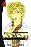 Hayakawa, Tomoko: The Wallflower 16: Yamatonadeshiko Shichihenge (Wallflower: Yamatonadeshiko Shichihenge)