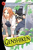 Genshiken: The Society for the Study of…