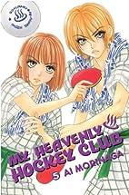 My Heavenly Hockey Club, Volume 5 by Ai…
