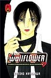 Hayakawa, Tomoko: The Wallflower 18: Yamatonadeshiko Shichihenge (Wallflower: Yamatonadeshiko Shichihenge)