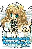 Koge-Donbo: Kamichama Karin Chu 3