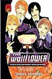 Hayakawa, Tomoko: The Wallflower 20: Yamatonadeshiko Shichihenge (Wallflower: Yamatonadeshiko Shichihenge)