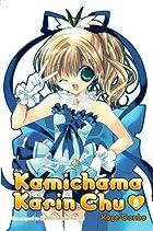 Kamichama Karin Chu, Volume 5 by Koge-Donbo