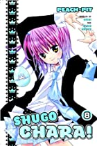 Shugo Chara!, Volume 8 by Peach-Pit