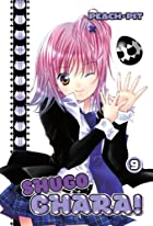 Shugo Chara!, Volume 9 by Peach-Pit