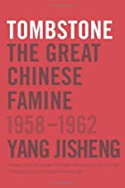 Tombstone: The Great Chinese Famine,…