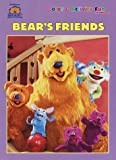Henson, Jim: Bear's Friends