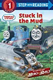 Corey, Shana: Stuck in the Mud (Thomas & Friends) (Step into Reading)