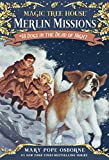 Osborne, Mary Pope: Magic Tree House #46: Dogs in the Dead of Night (A Stepping Stone Book(TM))