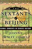 Joanna Waley-Cohen: The Sextants of Beijing: Global Currents in Chinese History