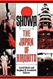 Gluck, Carol: Showa: The Japan of Hirohito
