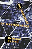 Bertrand Russell: The Principles of Mathematics