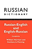 Harrison, William: Russian Dictionary: Russian-English, English-Russian