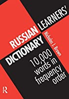 Russian Learner's Dictionary: 10,000 Russian…