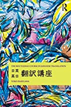 The Routledge Course in Japanese Translation…