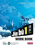 Jin Bu Chinese Workbook Pack 1 (11-14…