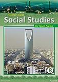 Morrison, Karen: KSA Social Studies Teacher's Guide - Grade 8 (Social Studies for Saudi Arabia)