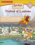 Sander, Sonia: Sagwa Coloring Book