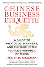 Chinese Business Etiquette: A Guide to…
