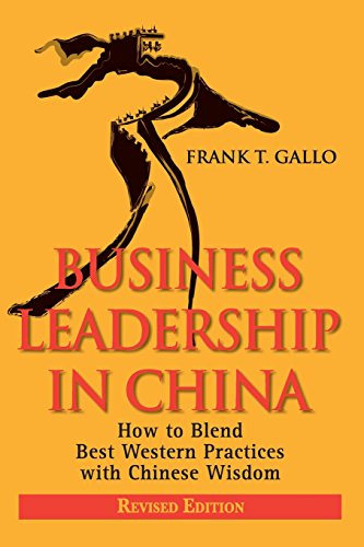 business-leadership-in-china-how-to-blend-best-western-practices-with-chinese-wisdom