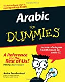 Bouchentouf, Amine: Arabic for Dummies