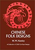 Seyssel, Francess Hawley: Chinese Folk Designs: A Collection of 300 Cut-Paper Designs Used for Embroidery Together With 160 Chinese Art Symbols and Their Meanings