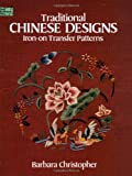 Christopher, Barbara: Traditional Chinese Designs Iron on Transfer Patterns: Iron-On Transfer Patterns