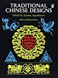 Appelbaum, Stanley: Traditional Chinese Designs