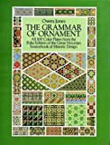 Jones, Owen: The Grammar of Ornament: All 100 Color Plates from the Folio Edition of the Great Victorian Sourcebook of Historic Design