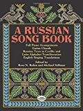 Stillman, Michael: Russian Song Book
