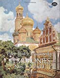 Tchaikovsky, Peter Ilyitch: Symphonies Nos. 1, 2 and 3 in Full Score (Dover Music Scores)