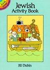 Dubin, Jill: Jewish Activity Book (Dover Little Activity Books)