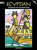 Green, John: Egyptian Stained Glass Coloring Book