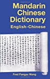 Wang, Fred Fangyu: Mandarin Chinese Dictionary: English-Chinese