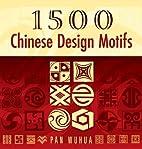 1500 Chinese Design Motifs by Pan Wuhua