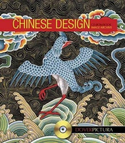 chinese-design-dover-pictura-electronic-clip-art