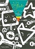 Gomi, Taro: The Doodle Book: Draw, Colour, Create: v. 2