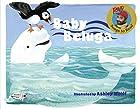 Baby Beluga by Raffi
