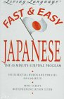 LL Fast & Easy Japanese: The 60-Minute…