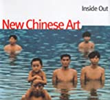 San Francisco Museum of Modern Art: Inside Out: New Chinese Art