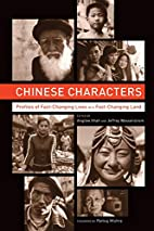 Chinese Characters: Profiles of…