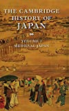 Yamamura, Kozo: The Cambridge History of Japan: Medieval Japan