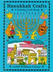 Corwin, Judith Hoffman: Hanukkah Crafts (Holiday Crafts)