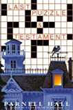 Hall, Parnell: Last Puzzle and Testament