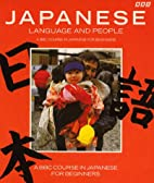 Japanese Language and People by Richard…
