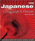 Smith, Richard: Japanese Language & People (Language and People)