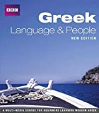 Hardy, David: Greek : Language and People Course Book